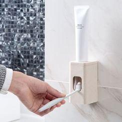 Home Simply - 粘貼式擠牙膏器