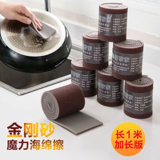 Home Simply - 鍋清潔棉
