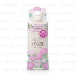Shiseido - Rosarium Rose Body Milk