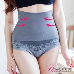 Beauty Focus - High-Waist Shaping Panties