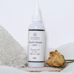 Padoma - Nail Art Brush Cleanser