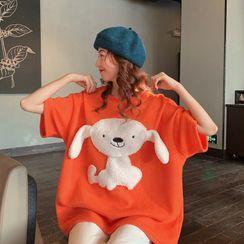 Closette - Short-Sleeve Puppy T-Shirt