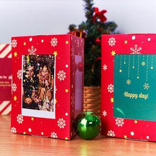 BABOSARANG - Set of 4: Pattern Gift Box