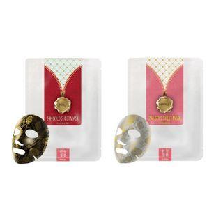 no:hj - 24K Gold Sheet Mask - 2 Types