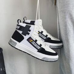 YERGO - 字母繫帶休閒鞋
