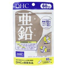 DHC Health & Supplement - Zinc Capsules (60 Day)