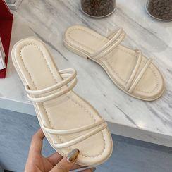 SouthBay Shoes - Slide Sandals