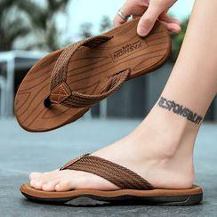 HANO - Flip-Flops