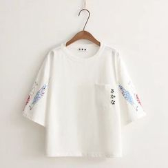 Cat Planet - Elbow-Sleeve Japanese Character T-Shirt
