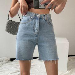Shira - Frayed High-Waist Denim Shorts