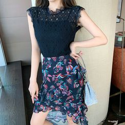 80PERCENT - Lace Panel Sleeveless Top / Camisole Top / Floral Ruffle Trim Midi Skirt / Set