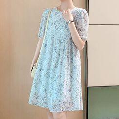 Empressa - Maternity Short-Sleeve Printed Midi A-Line Dress