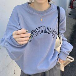 Ashlee - Long-Sleeve Oversize Lettering Sweatshirt