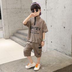 Pegasus - Kids Set: Lettering  Short-Sleeve T-Shirt + Shorts