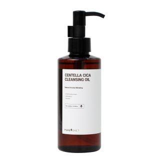 PUREFORET - Centella Cica Cleansing Oil