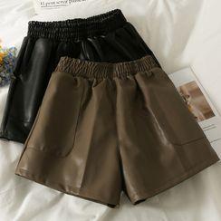 Lemongrass - Faux-Leather Elastic High-Waist Shorts