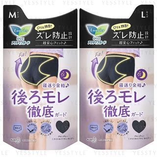 Kao - Laurier Active Guard Night Safety Panties - 2 Types