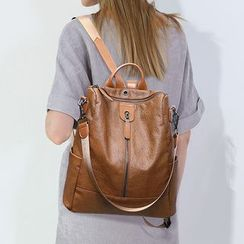 AIDO(アイドゥ) - Convertible Genuine Leather Backpack