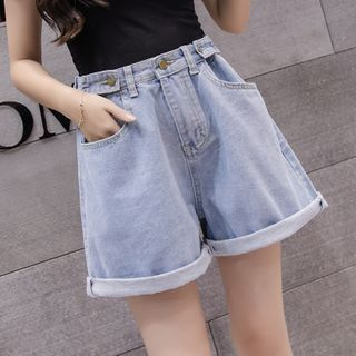 Romarin - Denim Wide-Leg Shorts