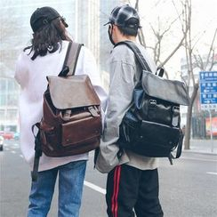 Golden Kelly - Faux Leather Flap-Cover Side-USB-charging-Port Backpack