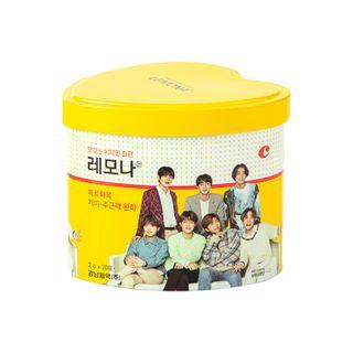 LEMONA - Vitamin Powder BTS Special Edition Heart Can (Random Member)