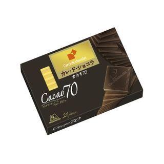 Morinaga - Carre De Chocolat Cacao 70 Chocolate 101g