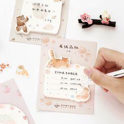 Milena - Animal Print Sticky Note
