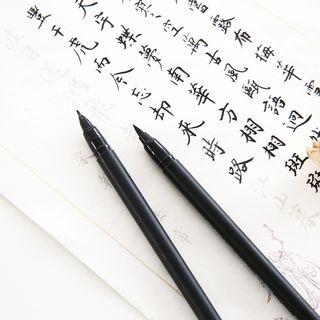 Cute Essentials - Calligraphy Brush Pen