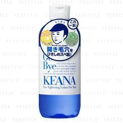 Ishizawa-Lab - Keana Pore Tightening Lotion For Men