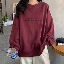 CRIBI - Letter Embroidered Oversize Pullover