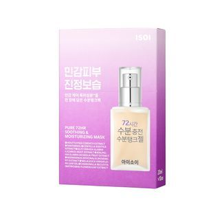 iSOi - 24 Hours Soothing Moisture Mask Set