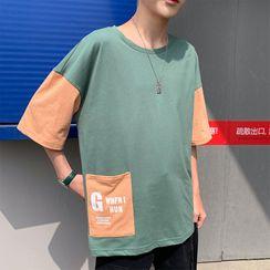 DuckleBeam - Elbow-Sleeve Paneled T-Shirt