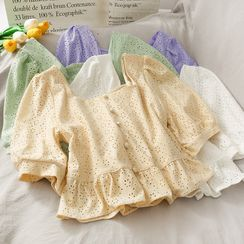 Lemongrass - 鏤空荷葉邊方領褶皺短款襯衫