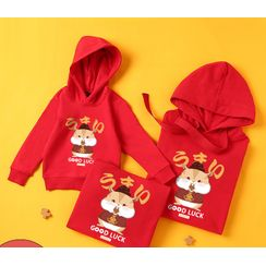 D-SEVEN - Family Matching Year Of Rat Hoodie