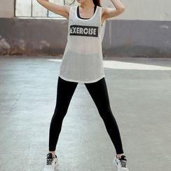 REALLION - Yoga Set : Letter Tank Top + Bra Top + Skinny Pants