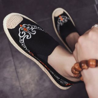 Chaoqi - Embroidered Slip-Ons