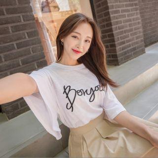 J-ANN - PLUS SIZE 'Bonjour' Flutter-Sleeve T-Shirt