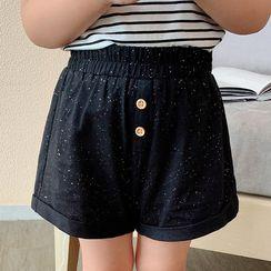 LUSON - Kids High-Waist Shorts