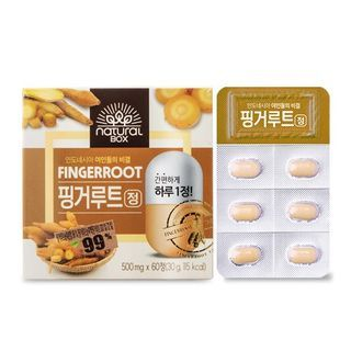 KBH - Natural Box Fingerroot Tablet