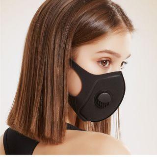 Homy Bazaar - PU Mask Cover