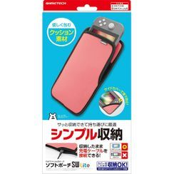 Gametech - Nintendo Switch Lite Soft Pouch (Pink)