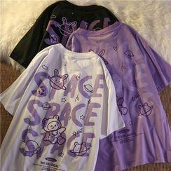 Cloud Nine - Short-Sleeve Space Print Oversized T-Shirt