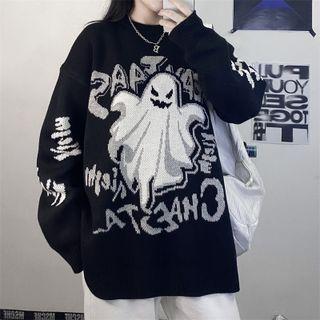 Malnia Home - Ghost Print Sweater