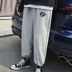 Tiaota - Cropped Sweatpants