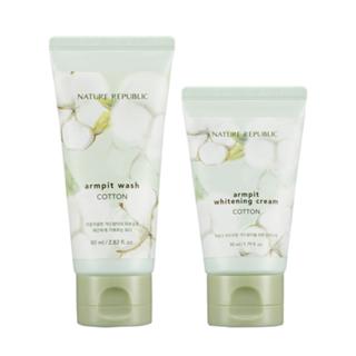NATURE REPUBLIC - Cotton Armpit Kit: Cotton Armpit Wash 80ml + Cotton Armpit Whitening Cream 50ml