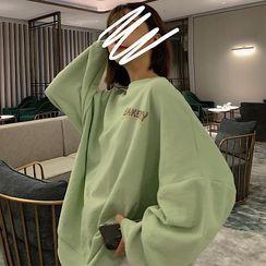 Ketaph - Printed Sweatshirt
