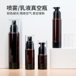 ilbu - Travel Spray Bottle