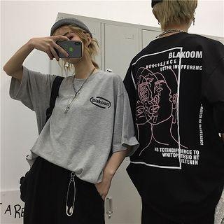 AXEN - Paar abgestimmtes T-Shirt mit Ellenbogenärmel