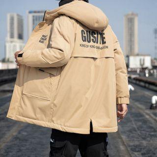 Besto - 字母连帽大衣