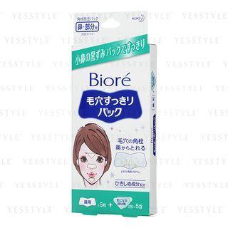 Kao - Biore Pore Pack - 3 Types